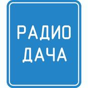 Radio Radio Dacha
