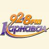 Radio Karnaval - Карнавал