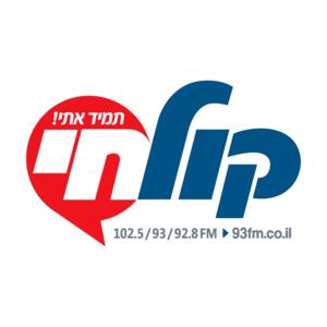 Radio Radio Kol Haï