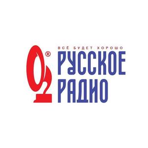 Radio Russkoe Radio Orenburg - Русское Радио Оренбург