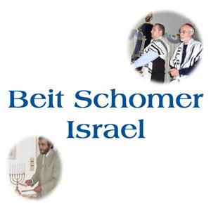 Radio Beit Schomer Israel