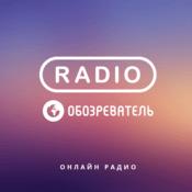 Radio Radio Obozrevatel Chanson