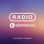 Radio Radio Obozrevatel Drum and Bass
