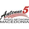 Antenna 5 Xmas