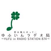 Radio YUFU in Radio Station 874