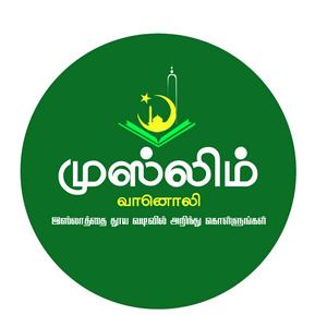 Radio Muslim Vaanoli
