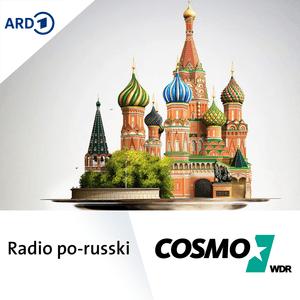 Podcast COSMO - Radio po russki Podcast