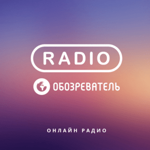 Radio Radio Obozrevatel Best of Old