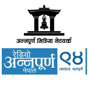 Radio Annapurna Nepal