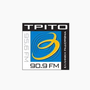Radio ERT 3 Τρίτο Πρόγραμμα