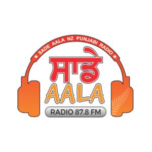 Sadeaala Radio