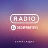Radio Obozrevatel Gothic