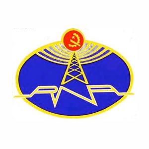 Radio Rádio Nacional de Angola