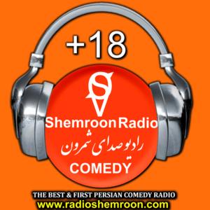 Radio Radio Shemroon