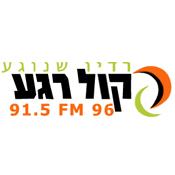 Radio Radio Kol Rega 96FM