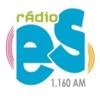 Rádio Espirito Santo 1160 AM