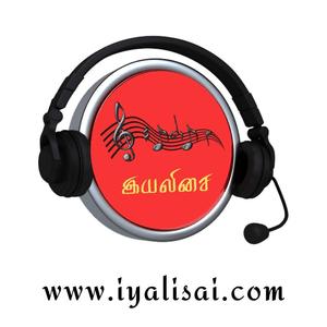 iYaliSai Radio இயலிசை