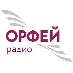Radio Radio Orpheus