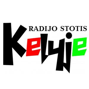 Radio Radijo Stotis Kelyje Vilnius
