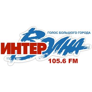 Radio Intervolna Zlatoust 105.6 FM