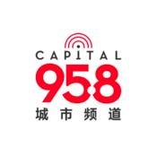 Radio Capital Radio 95.8 FM